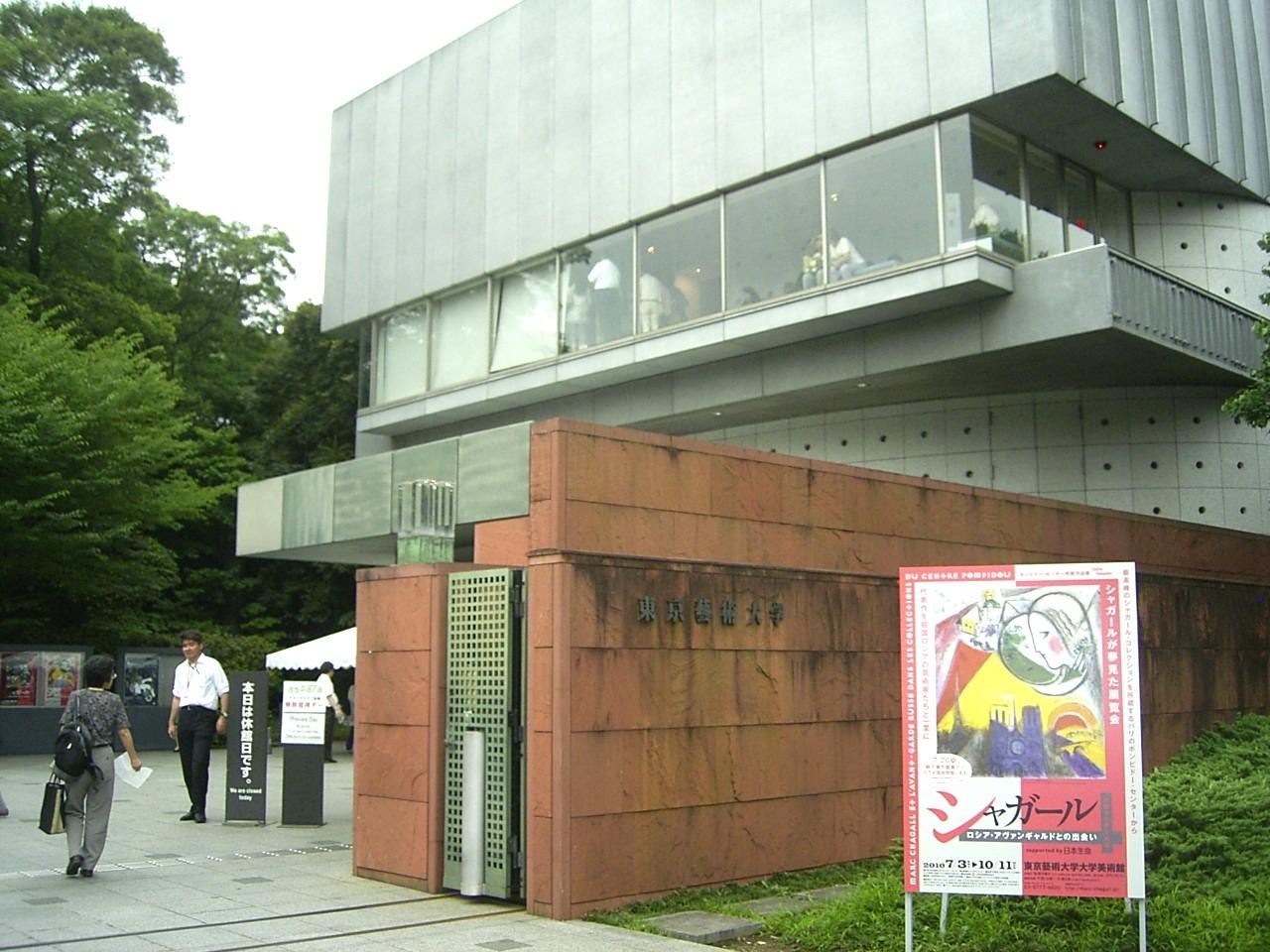 Chagall_025