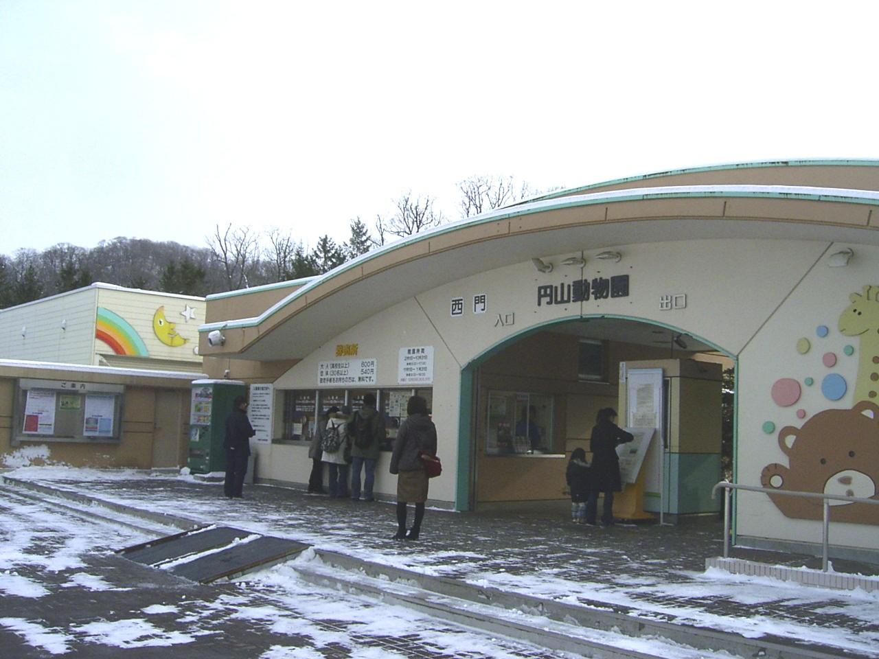 Sapporo_121