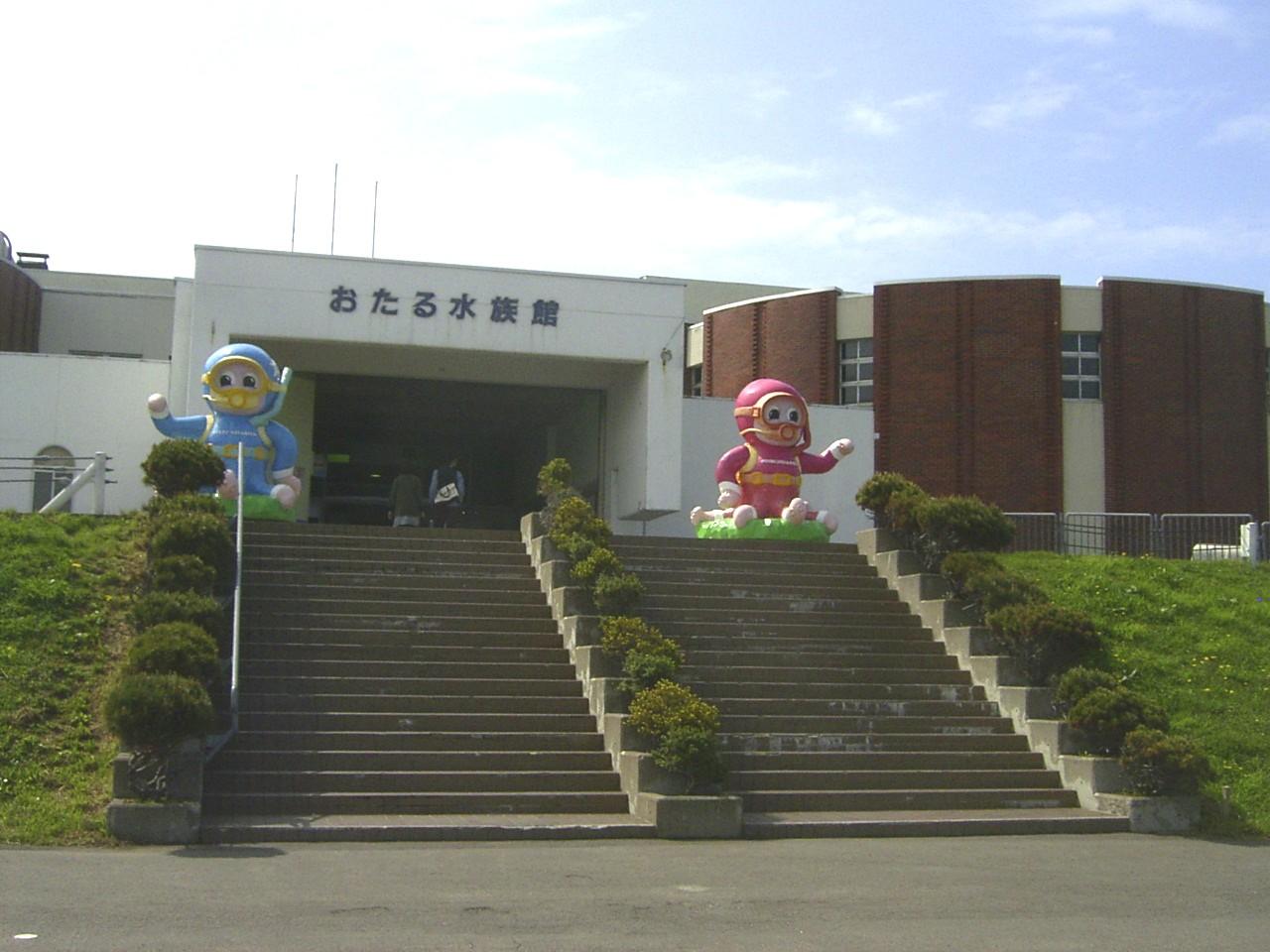 Sapporosommer1_024