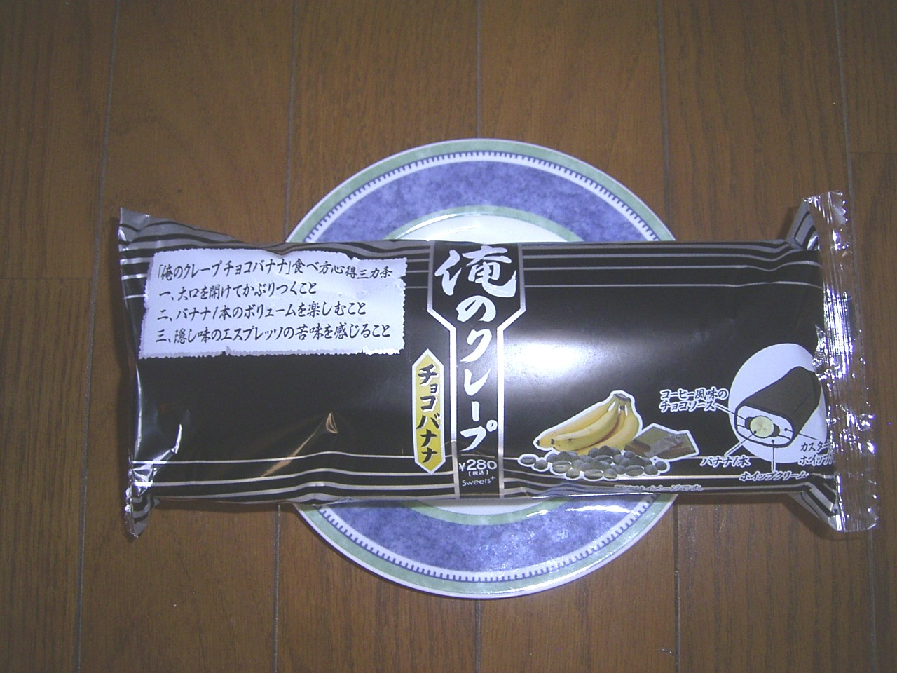Crepe_002