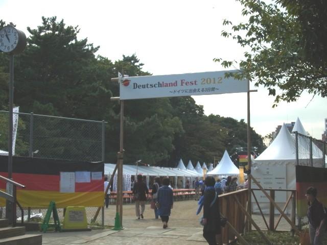Deutschefest_001