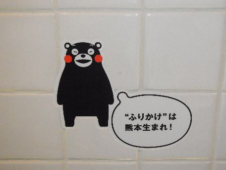 Kimonobeauty_001