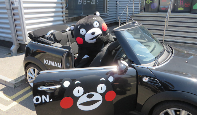 Mini_kumamon_006