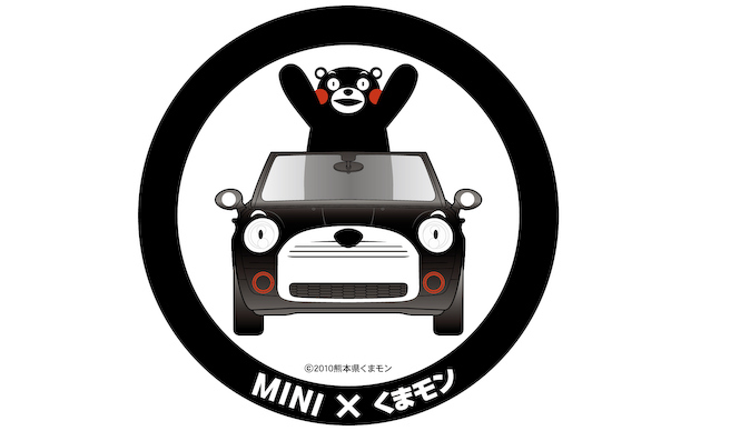 Mini_kumamon_017